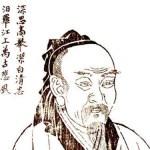 Poesia di Qu Yuan