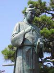 220px-Otomonoyakamochi